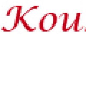 cropped-koukoulihote2l.jpg